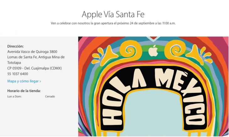 Primera Apple Store en México