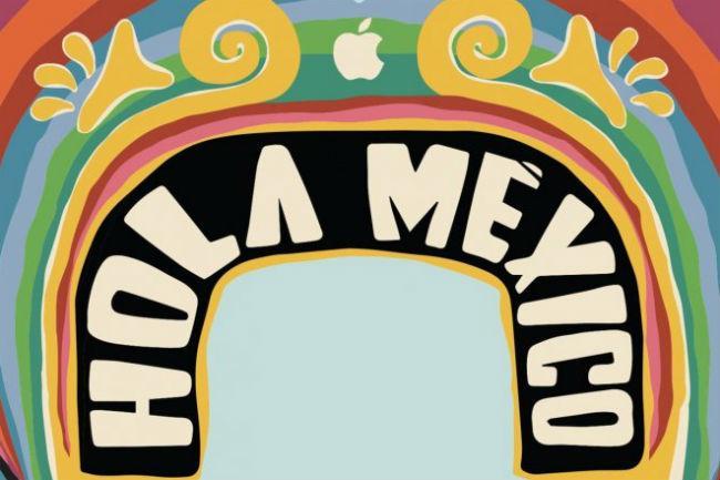 Primera tienda Apple Store en México