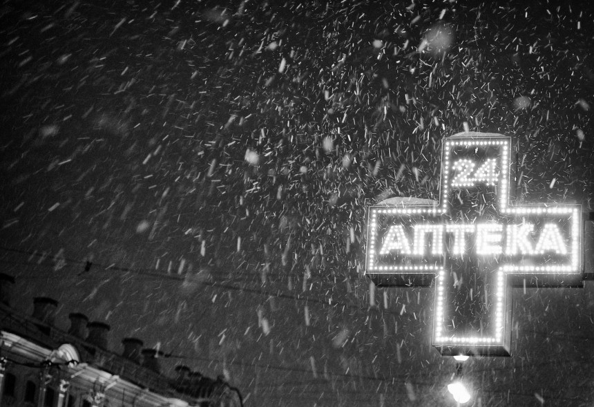 fotografías invernales
