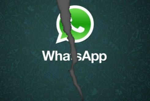 Whatsapp pide actualizar su app