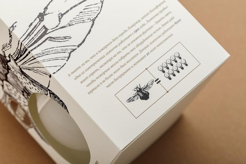 diseño de empaque inspirado de viejas ilustraciones de insectos