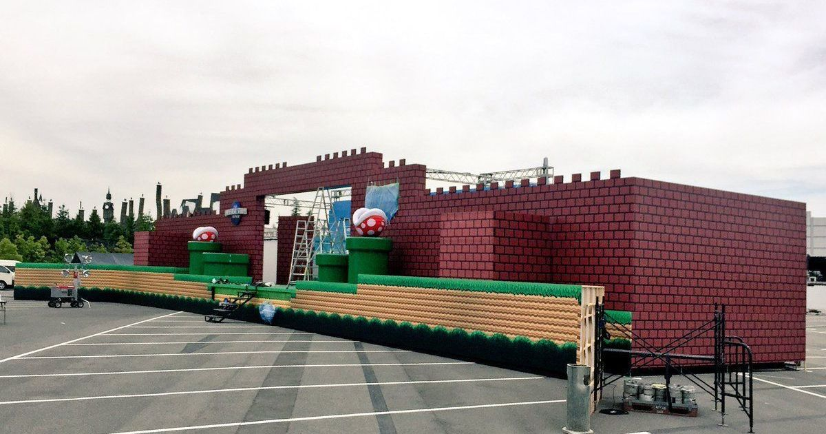 parque temático de Mario Bros en Japón