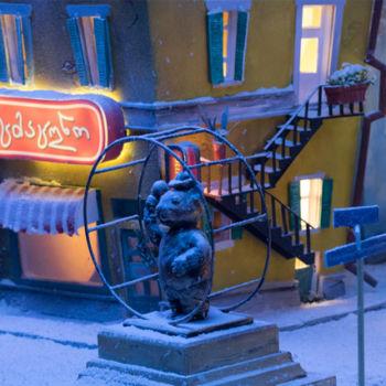 Hamster City (10)