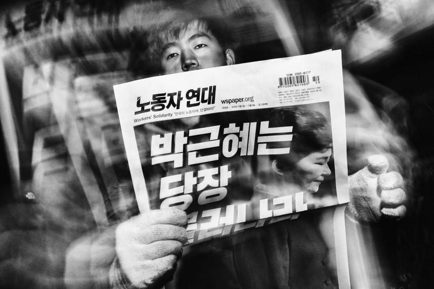 Losing Face por Argus Paul Estabrook, Sur Corea 1er Premio