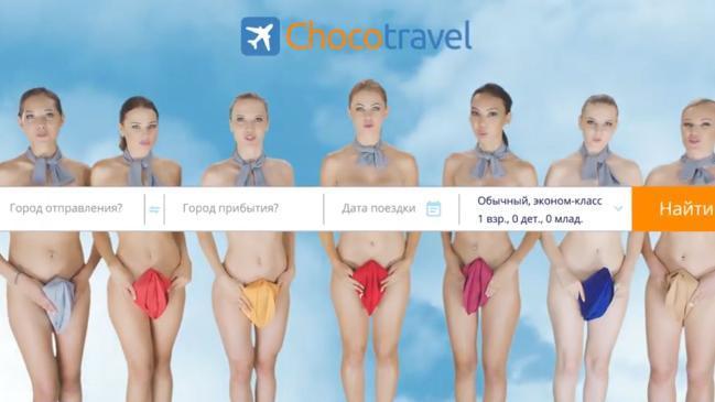 polémica campaña utilizando fotos de 'sobrecargos' sin ropa