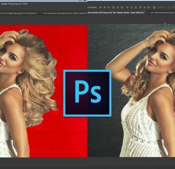Nuevas herramientas de Photoshop CC 2018