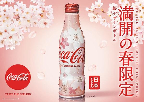 Coca-Cola presenta su nuevo diseño