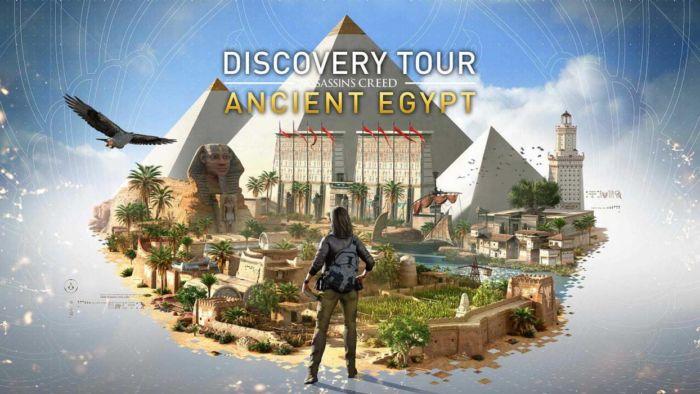 Ubisoft lanza Discovery Tour