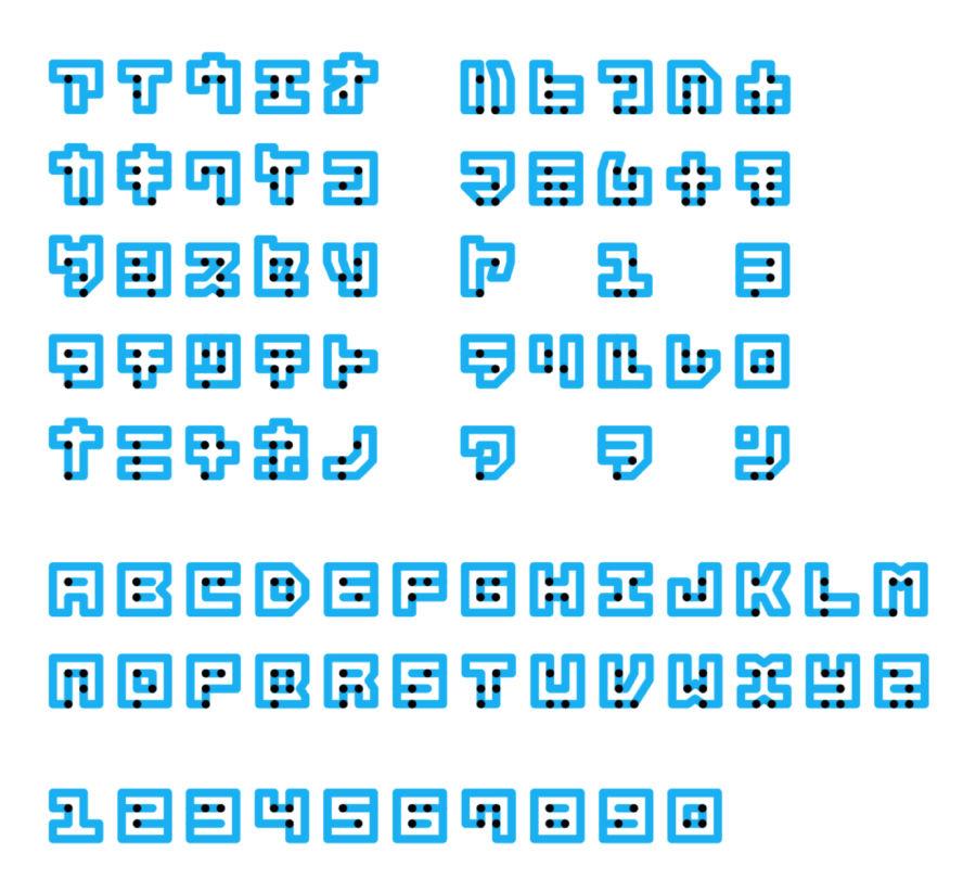 Braille Neue (3)