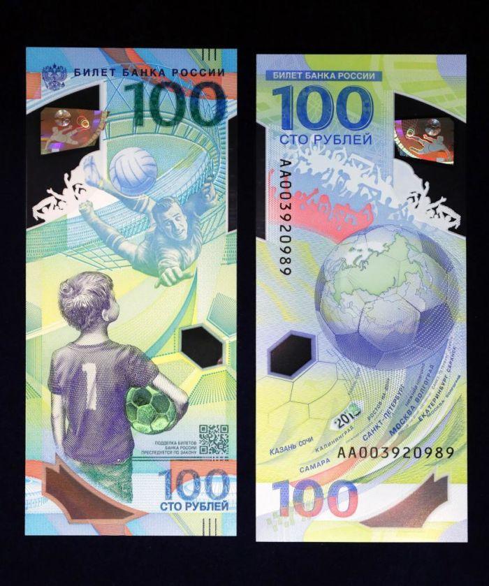 Rusia presenta diseño de billete inspirado en el Mundial 2018