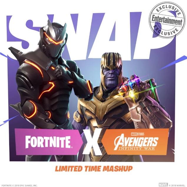 Thanos llega a Fornite