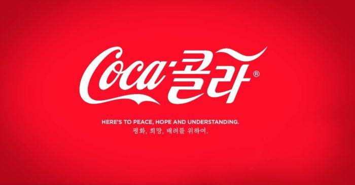Trump y Kim Jong-Un de Coca-Cola