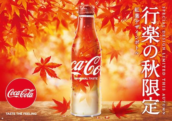 Diseño de botella para el otoño de Coca-Cola