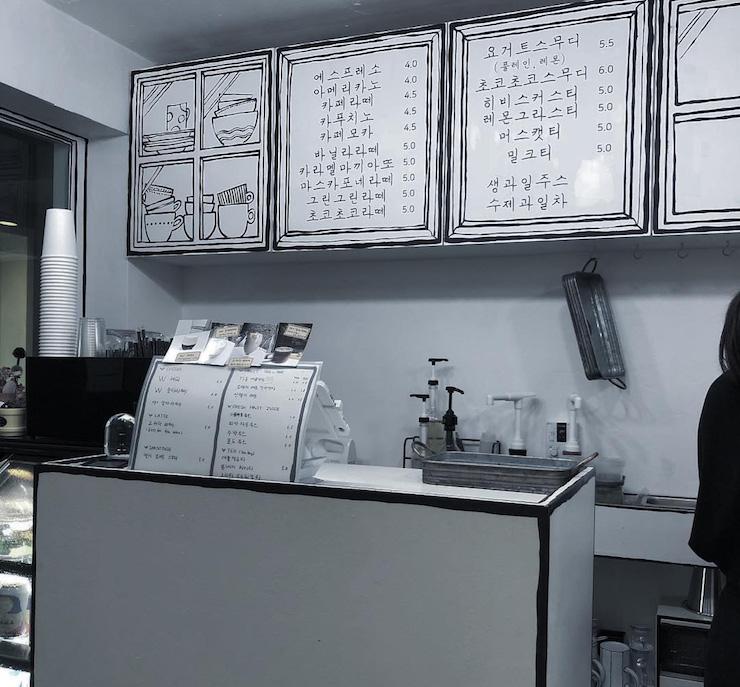 cafe comic (22)