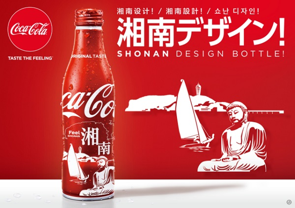 cocacola packaging (1)