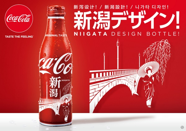cocacola packaging (2)