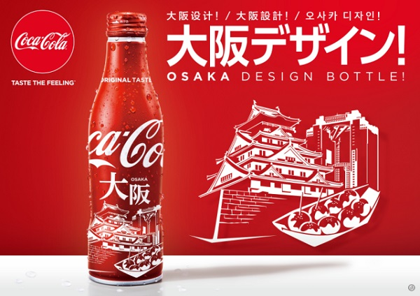 cocacola packaging (4)