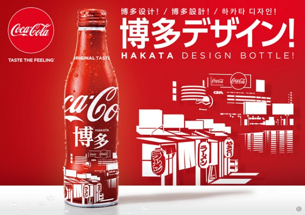 cocacola packaging (5)