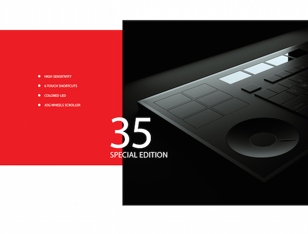 Adobe Keyboard (5)