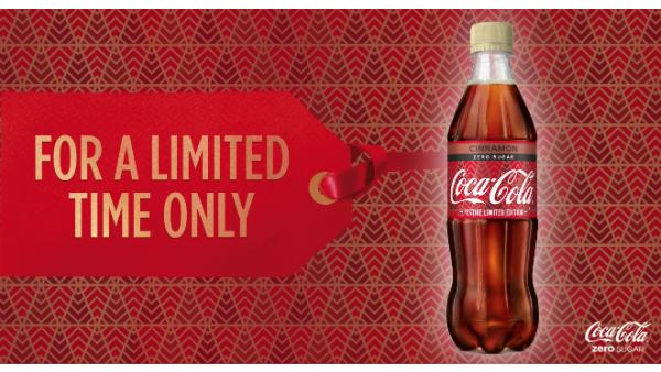Coca-Cola presenta su nuevo sabor navideño