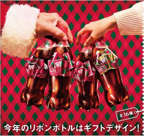 Coca-Cola packagin 2019 (1)