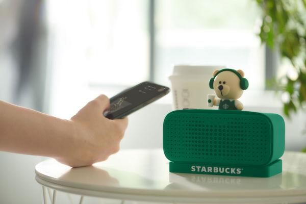 Asistente virtual de Starbucks